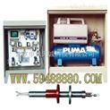 烟气流速连续监测仪/固定污染源烟气在线监测仪