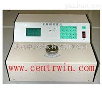全自動密度儀  型號:MDM-DY350