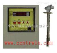 氧化鋯煙氣氧量分析儀  型號:XFZO-112