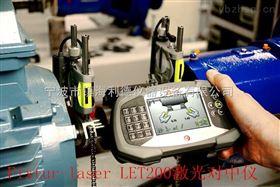 LET200Fixtur-laser
