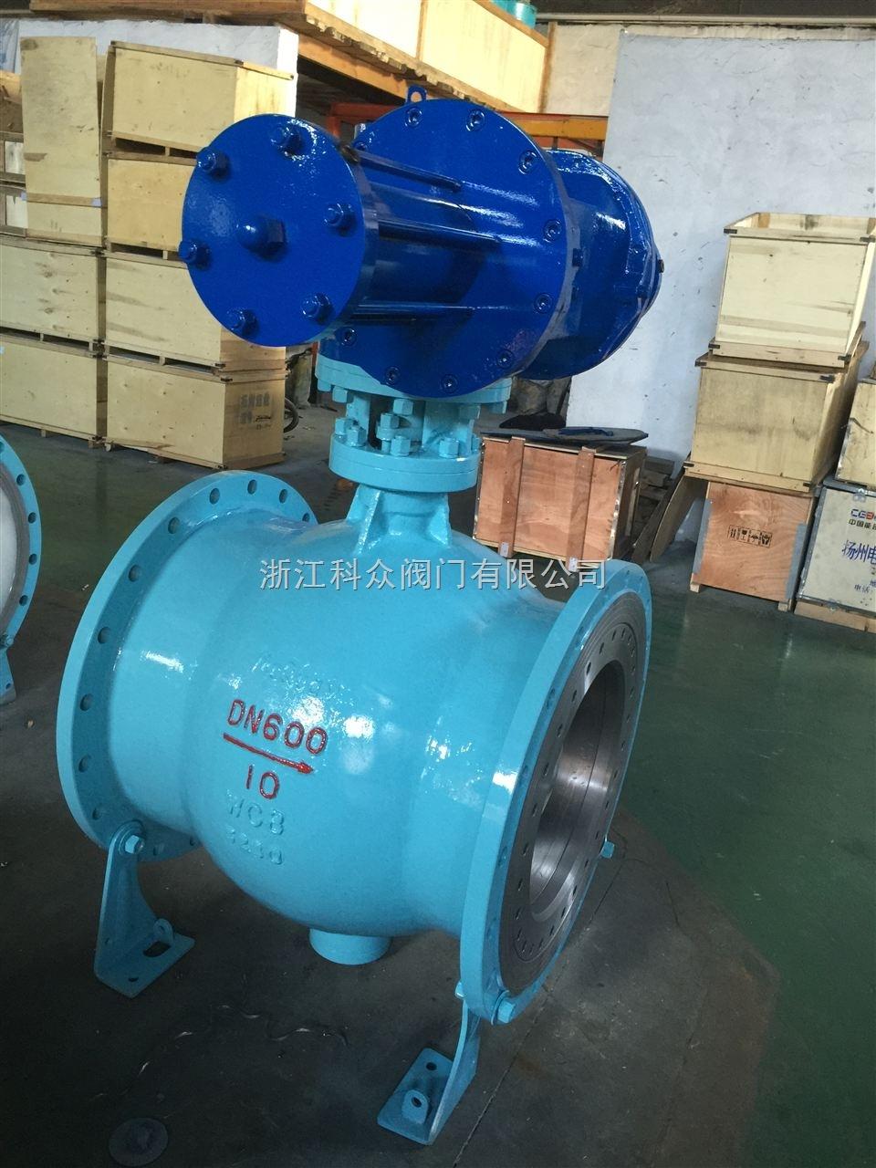 PBQ640H-10C-液动球阀 液动装置球阀科众阀门专业定做