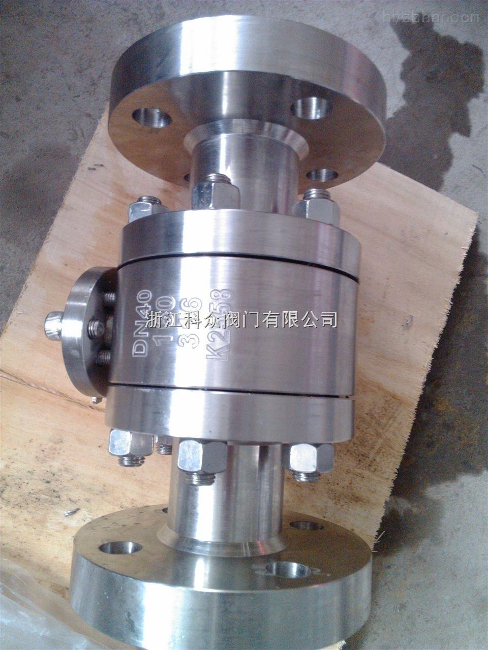 不锈钢硬密封球阀温州厂家生产