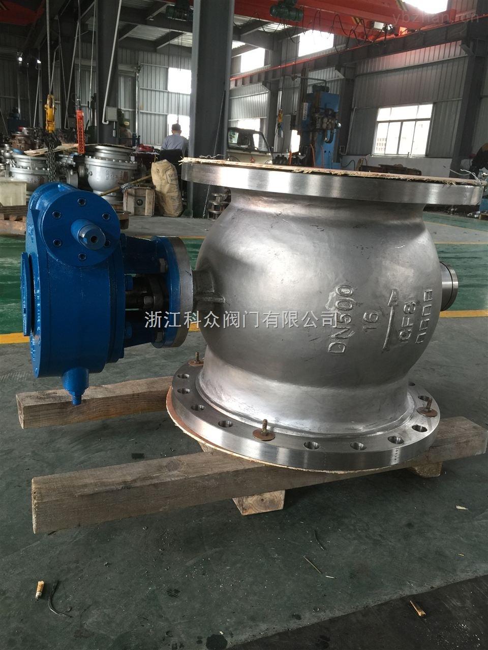 PBQ340H-10R-不銹鋼偏心半球閥 316材質