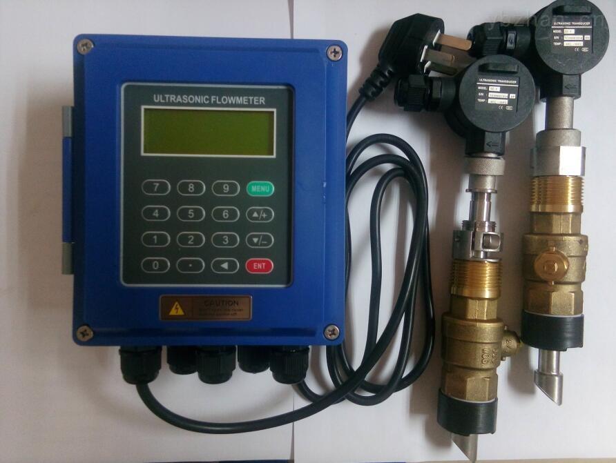 插入式超聲波流量計價格表