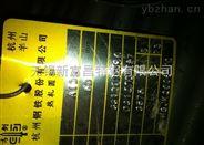 CrWMn圆钢/CrWMn模具钢现货价格