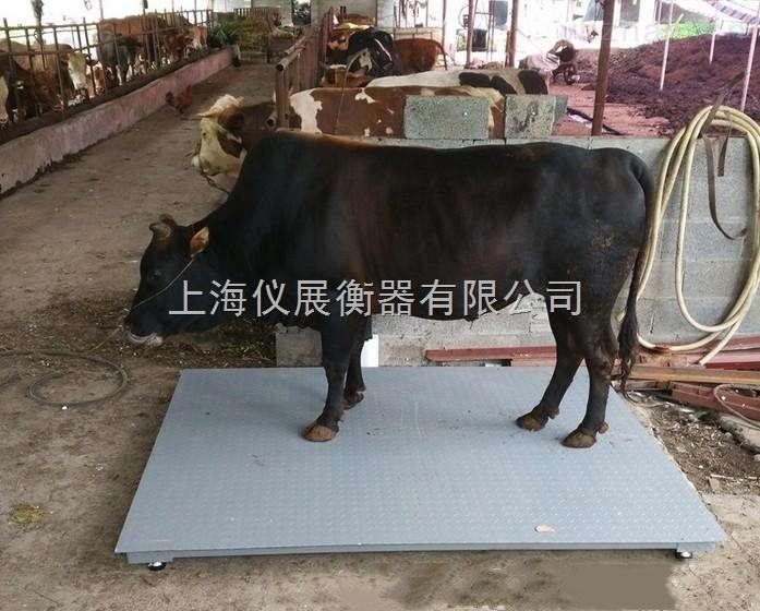 【2017熱銷】1噸稱豬地磅哪里有賣