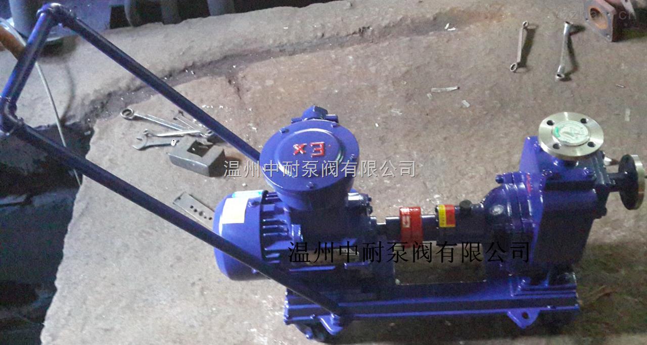 移動式自吸泵ZX自吸泵廠家