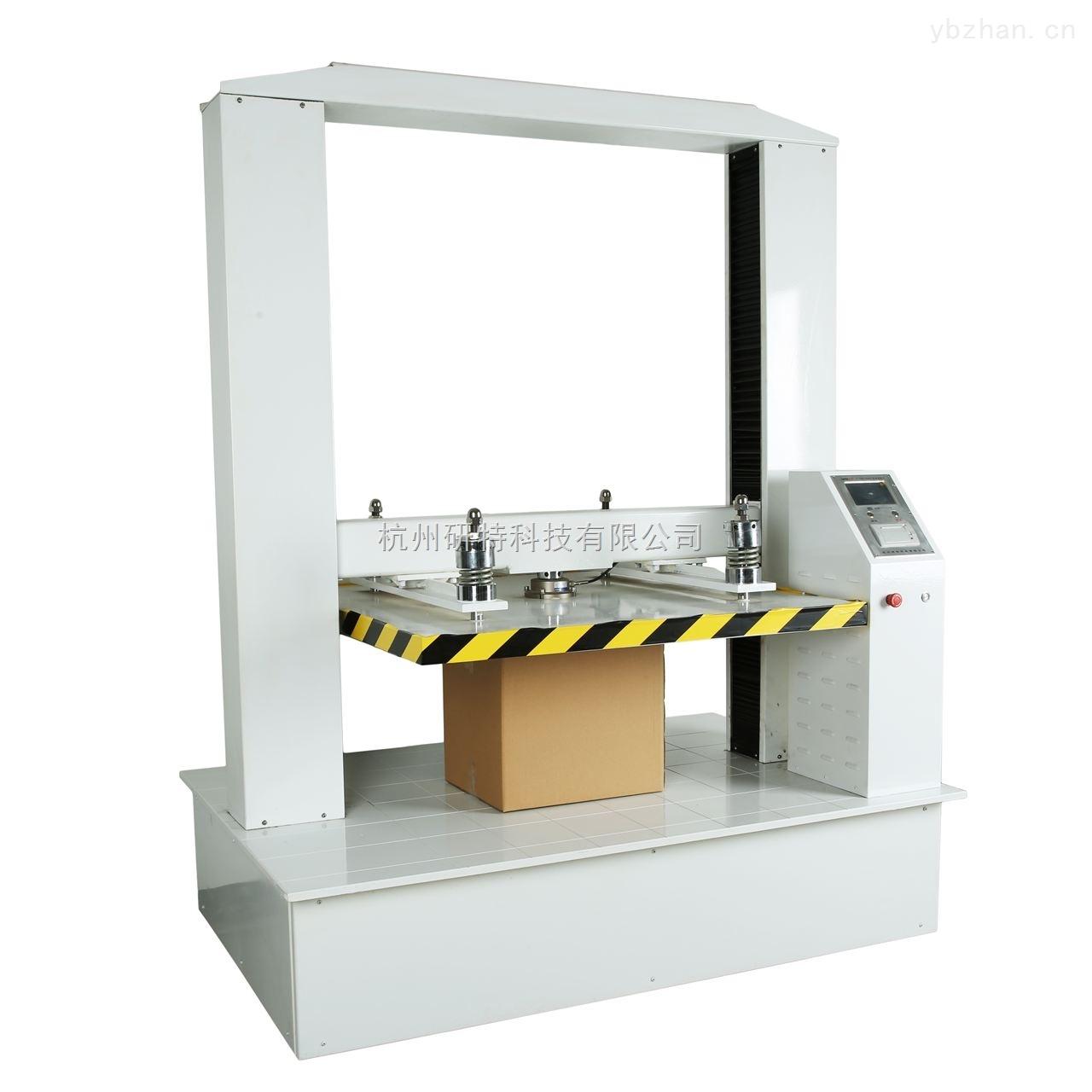 整箱抗压试验机