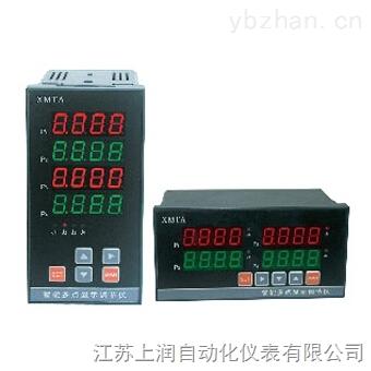 SR-XMEA-智能四回路顯示調節儀