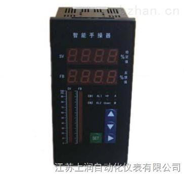 SR-DFD/Q-6000系列-智能手操器