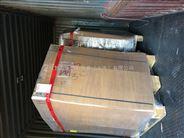 OMLAT 电主轴 P0306599400