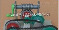 机械综合传动模型