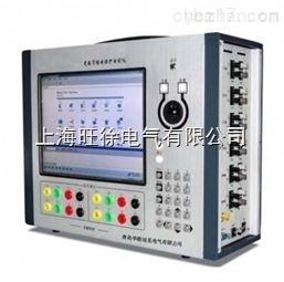HN890C光數字繼電保護測試儀廠家