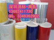 CPM-100HC打印机贴纸,SL-S112N(白色)