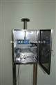 配置40mm濾膜在線采樣器 直讀粉塵質量濃度 LB-5S激光粉塵儀