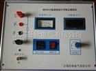 SDY2410直流电机片间电压测试仪