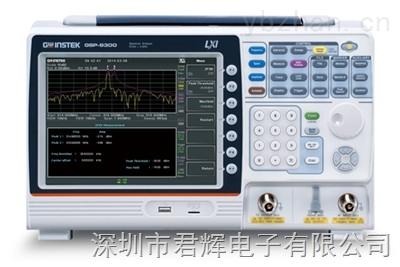 台湾固玮 GSP-9300 扫频式频谱分析仪