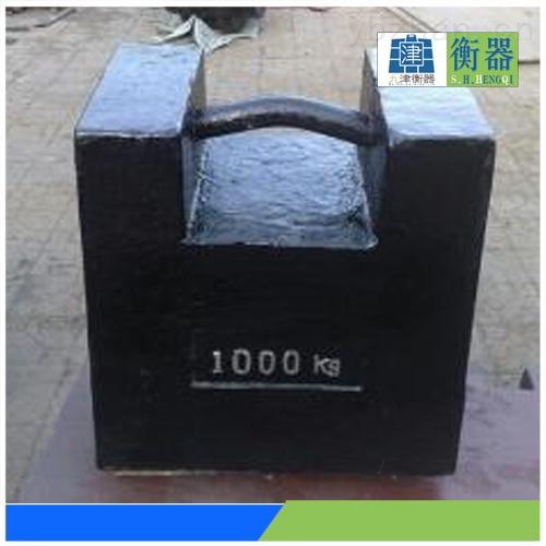 清远 东莞 中山铸铁砝码销售点,卖1000kg标准砝码价格