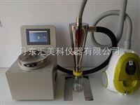 空气喷射筛分法气流筛分仪