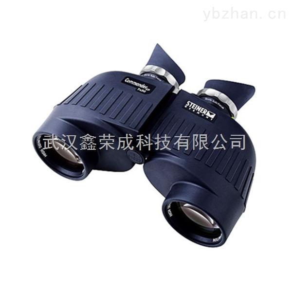 視得樂7450艦隊司令-視得樂望遠鏡中國總代理視得樂7450艦隊司令7X50航海望遠鏡
