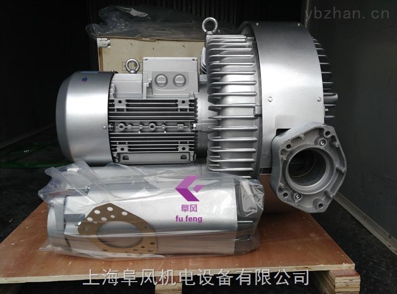 2RB 920-7HH17漩涡式气泵12.5kw