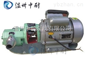 WCB型微型齒輪油泵