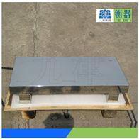 304不锈钢材质500kg标准砝码