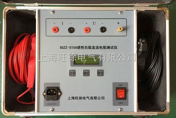 产品库 电工仪表 电力设备 其他 扬州旺徐电气特价 gtzc-dz感性负载