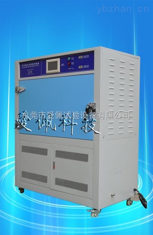 大朗镇测试老化实验机/湿热老化试验箱