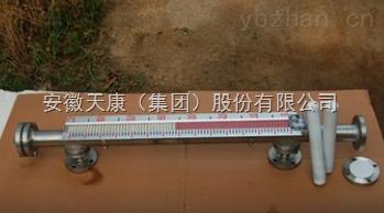 SK-FO(侧装式)翻柱液位计
