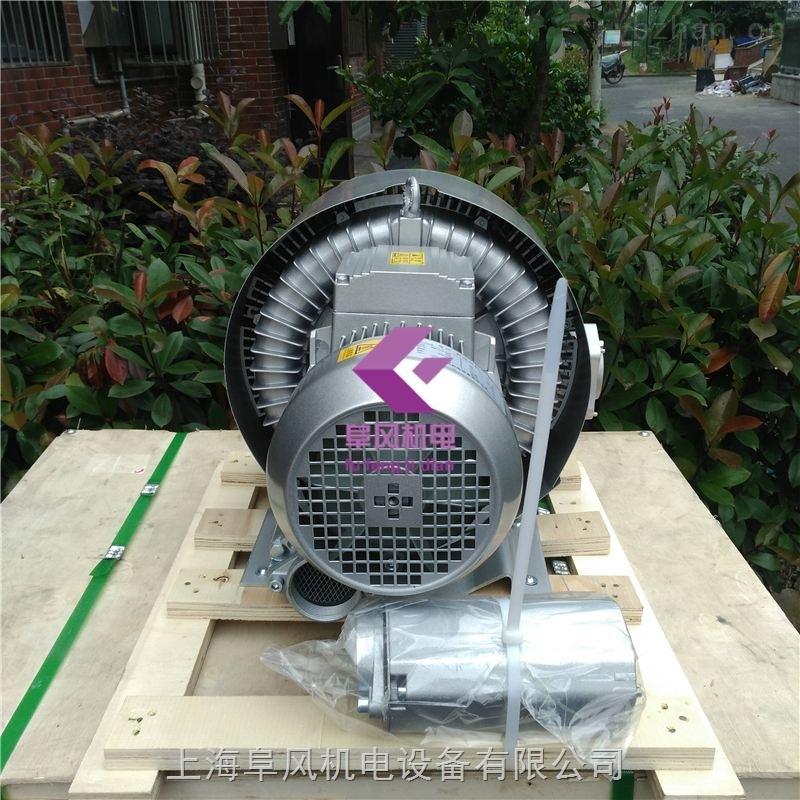 多段式高压风机/0.7KW双叶轮高压风机