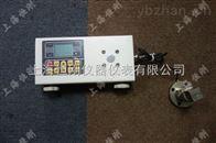 声光报警式数字扭矩测试仪1-10N.m