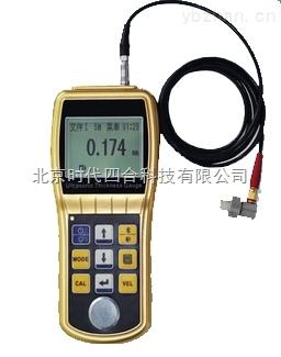 ST600超聲波測厚儀(超薄型)
