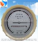 现货供应DYM3平原型空盒气压表