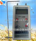 SYT2000F数字式微压计怎么选择