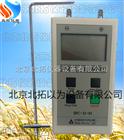 北拓供应SFC-D-01数字压力风速仪