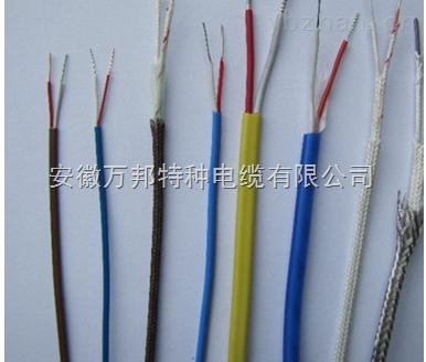 WDZ-KC-YJY清洁环保电缆