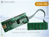 YLAO-100厭氧培養箱操作板