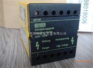 上海祥树低价供应BENDER RCMA471LY B94042005电流监测器