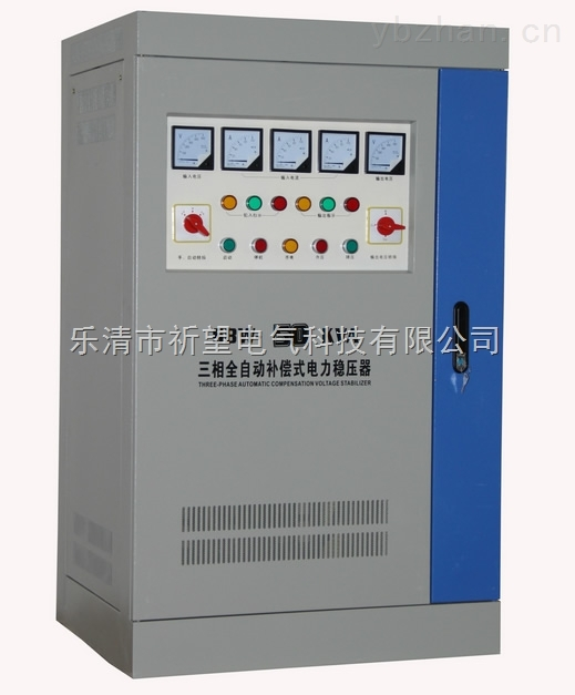 SBW-50KW三相全自動大功率補償式電力穩壓器