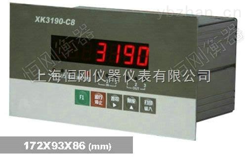 地磅控制仪表 耀华地磅显示器价格