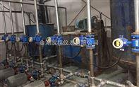 高溫液體流量計