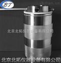 BTF500高壓消解罐(反應釜)尺寸