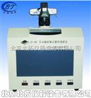 北京ZF-90型多功能暗箱式紫外透射仪