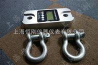 上海1T无线测力计厂家