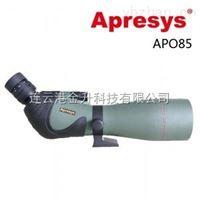艾普瑞单筒观鸟镜Apo85高像素江苏