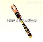 AK-HCL高壓鉗形電流表Z新