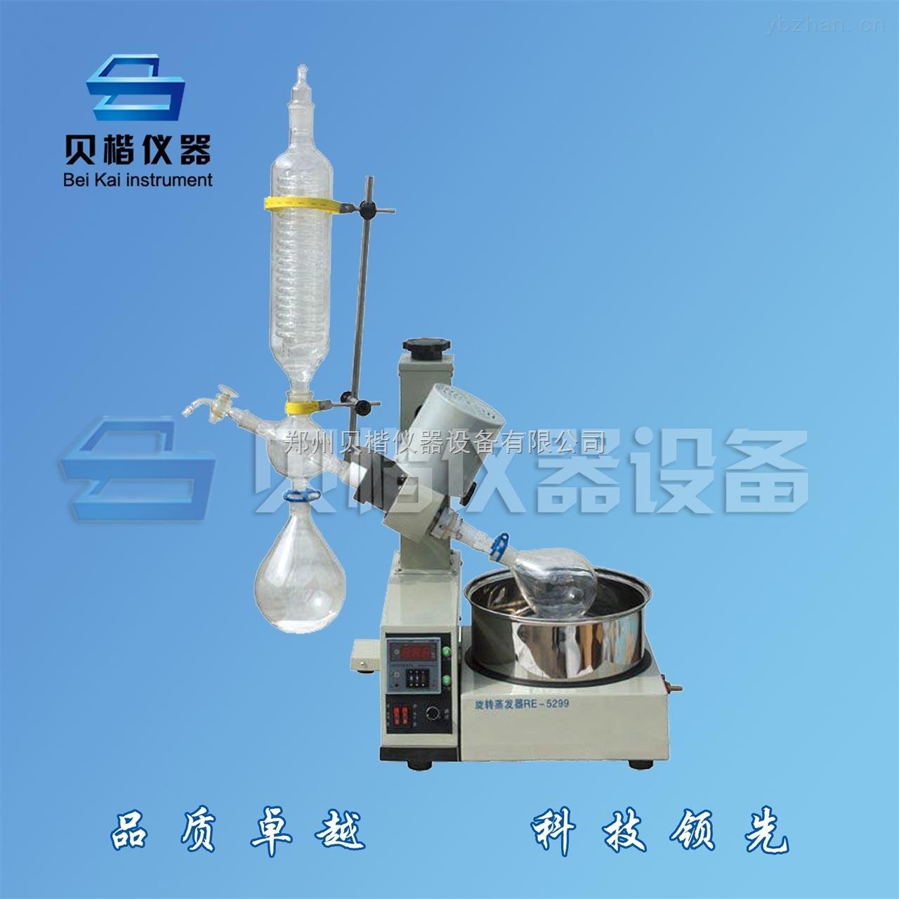 RE—2002-國外進口旋轉蒸發器經久耐用 低溫冷卻液循環泵直銷