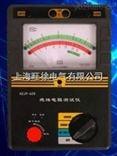 北京旺徐电气特价HZJY-623智能双显绝缘电阻测试仪