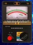 北京旺徐电气特价HZJY-625指针式绝缘电阻测试仪